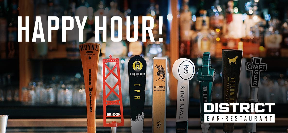 happy-hour-at-district-bar